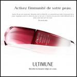 Echantillon Shiseido : Ultimune - anti-crise.fr