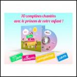 Test de Produit Conso Baby : Mon Album Comptines - anti-crise.fr