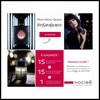 Tirage au Sort Nocibé sur Facebook : Parfums Homme ou Femme Yves Saint Laurent à Gagner - anti-crise.fr