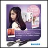 Bon Plan Philips : Un Guide Coiffure Offert - anti-crise.fr