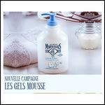Test de Produit Le Petit Marseillais : Gel Mousse Extra Doux au Lait de Coton - anti-crise.fr