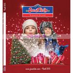 Catalogue Joue Club du 7 octobre au 5 décembre
