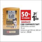 Bon Plan Gel ou Cire Taft chez Auchan - anti-crise.fr