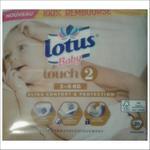 Offre de Remboursement Lotus : Couches Baby Touch 100% Remboursé en 2 Bons - anti-crise.fr