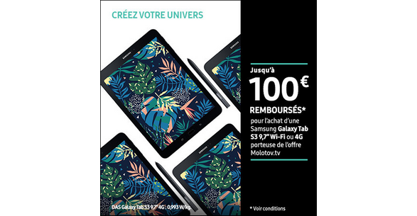 offre de remboursement samsung jusqu 100 rembours s sur tablette galaxy tab s3 catalogues. Black Bedroom Furniture Sets. Home Design Ideas