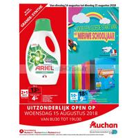Catalogue Auchan du 14 au 25 août 2018 (Dunkerque)