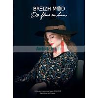 Catalogue Leclerc du 25 août 2018 au 15 février 2019 (Breizh Mod)