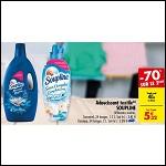 Bon Plan Adoucissant Soupline chez Carrefour (11/09 - 24/09) - anti-crise.fr