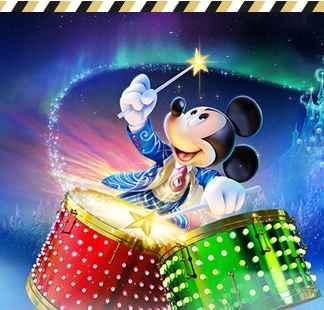 Disneyland Paris : Séjours en vente privée
